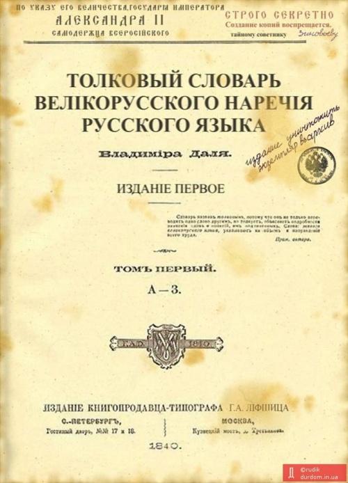 http://litar-bags.narod.ru/photo106.jpg